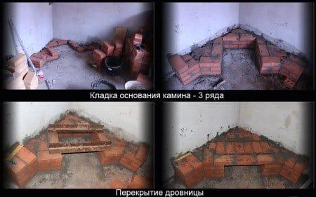 Выложить камин из кирпича своими руками пошаговая инструкция фото 13