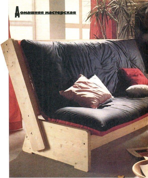 Как сделать из двух кресел диванчик своими руками 88