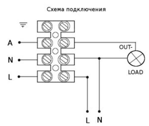 Схема підключення датчика руху