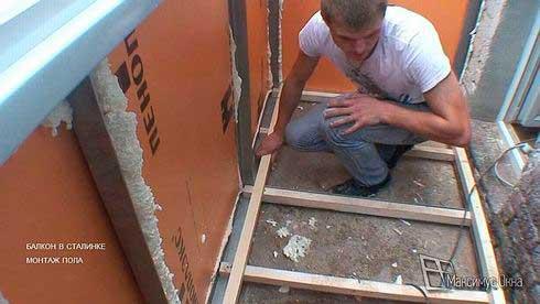 Утепление и отделка балкона своими руками пошаговая инструкция