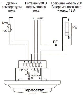 Термодатчики для теплого пола схема подключения6
