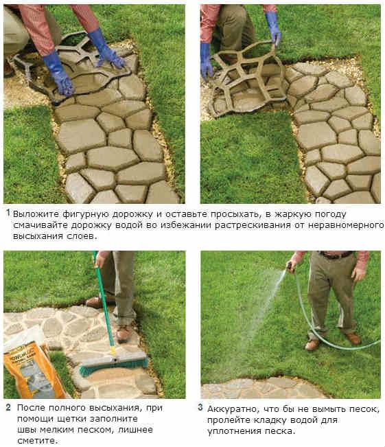 Как самому сделать простую садовую дорожку