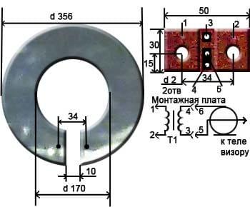 Антенна из магнитных дисков своими руками 54