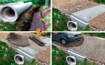 Как сделать заезд для машины через канаву