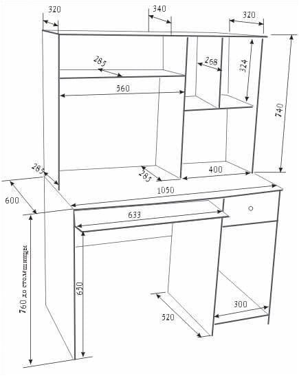 Столы для компьютера своими руками чертеж 139