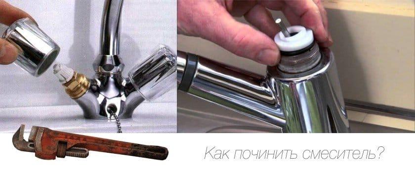 Смеситель хансберг ремонт своими руками 58