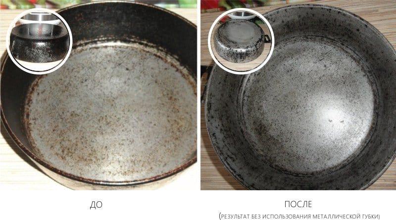 Как сделать сковороду новой