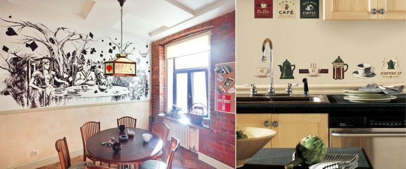 Рисунки на стене для кухни своими руками фото