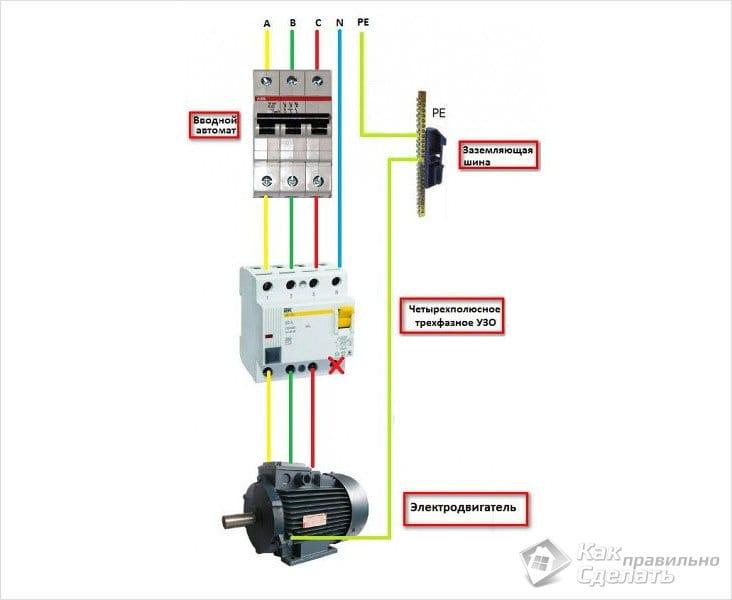 Схема подключения узо к электродвигателю