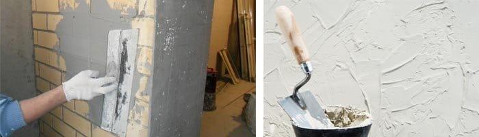 стоимость наружной штукатурки стен за квадратный метр
