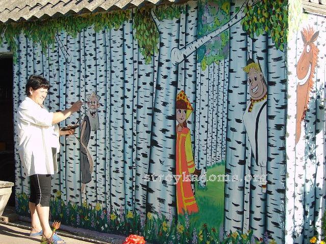 Как нарисовать березу на стене своими руками 580