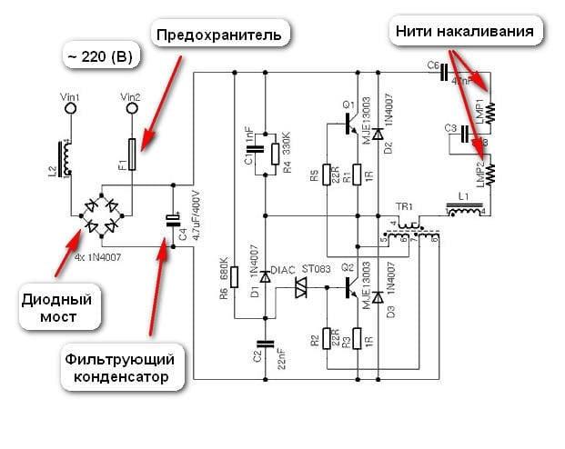 Схема энергосберегающей лампы с динистора