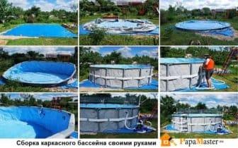 Установить бассейн на даче своими руками