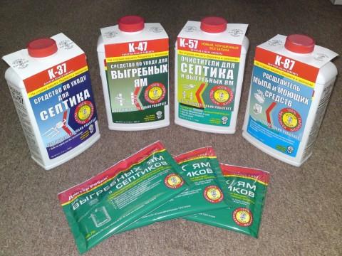 Хімічні та біологічні засоби для очищення вигрібних ям