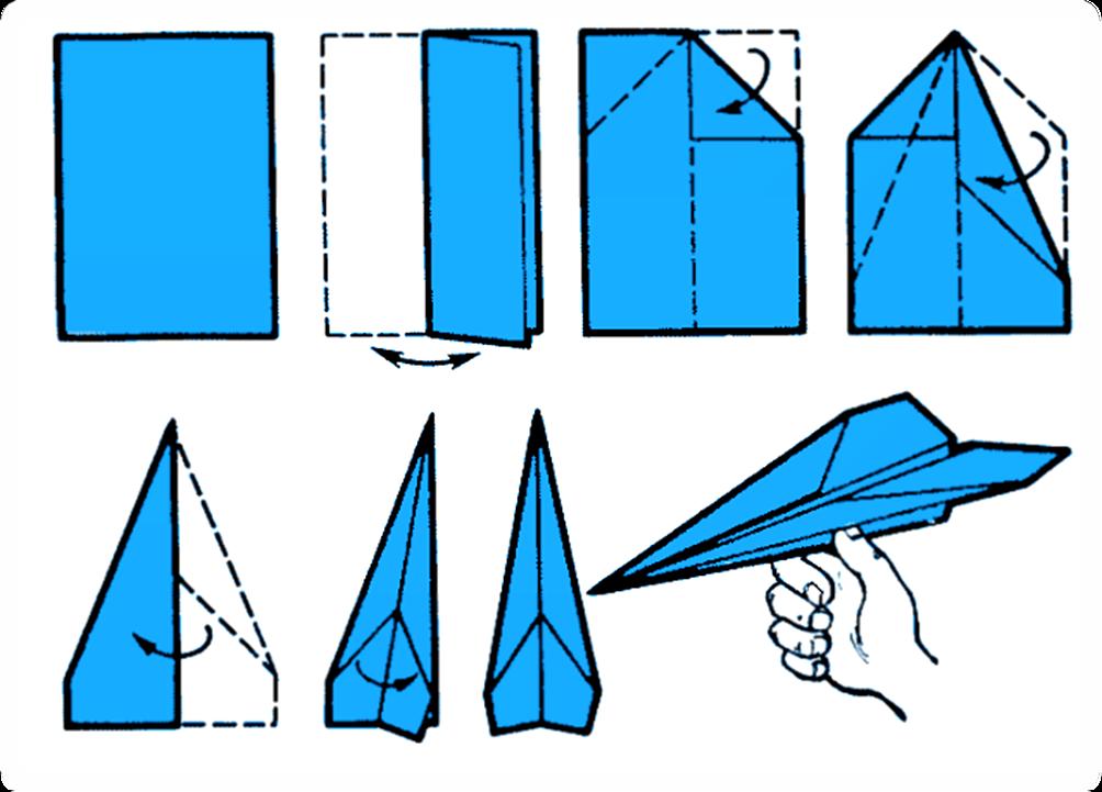 Самолётик из бумаги схемы