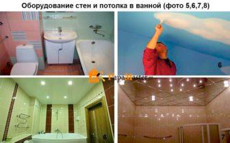 Чем можно сделать потолок в ванной комнате своими руками 85