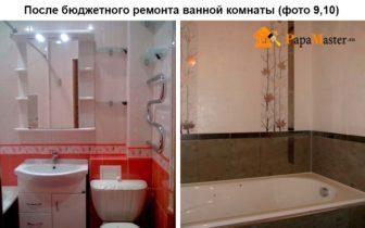 Оформить ванную комнату своими руками недорого 46