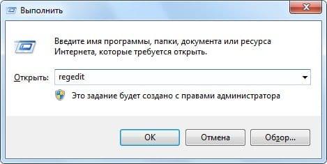 Як змінити картинку привітання Windows 7