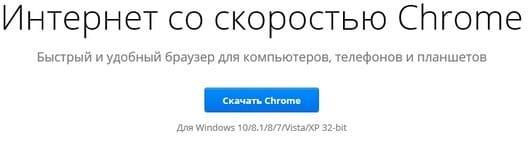 Як завантажити і встановити браузер на нову Windows 10