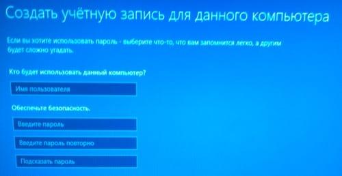 Установка Windows 10 з флешки