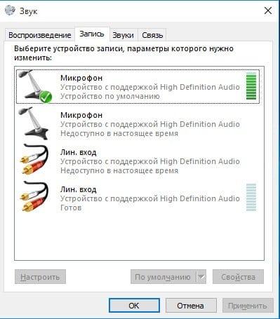Відгук про Windows 10 або мої перші враження