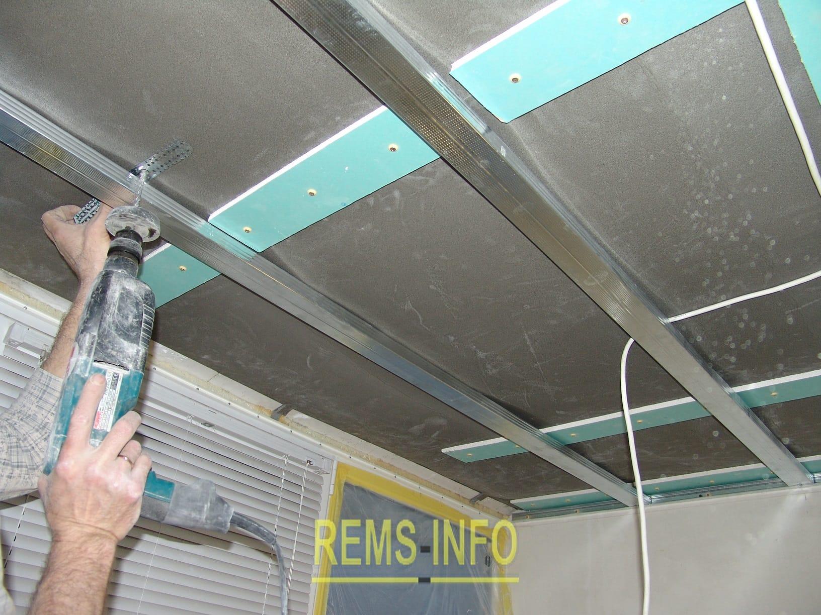 Как сделать потолок под гипсокартон 79
