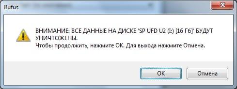 Як створити завантажувальну флешку для установки Windows 10