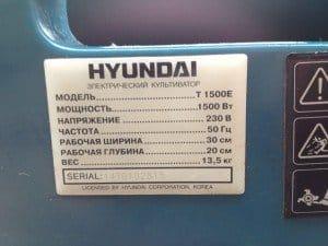 Культиватор електричний Hyundai (Хюндай) t1500 e: технічні характеристики, ціна, відео, фото, відгуки, опис