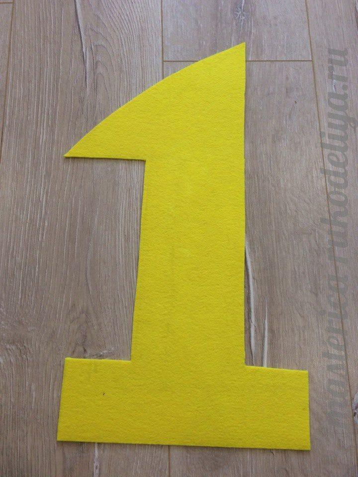 Как сделать цифру 1 на день рождения своими