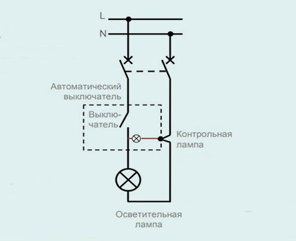 Выключатель с лампой индикации схема