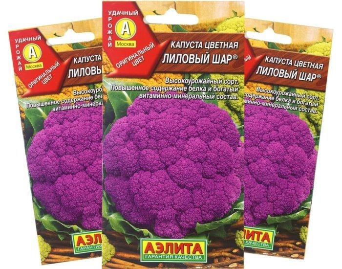 Види цвітної капусти: фото та назви