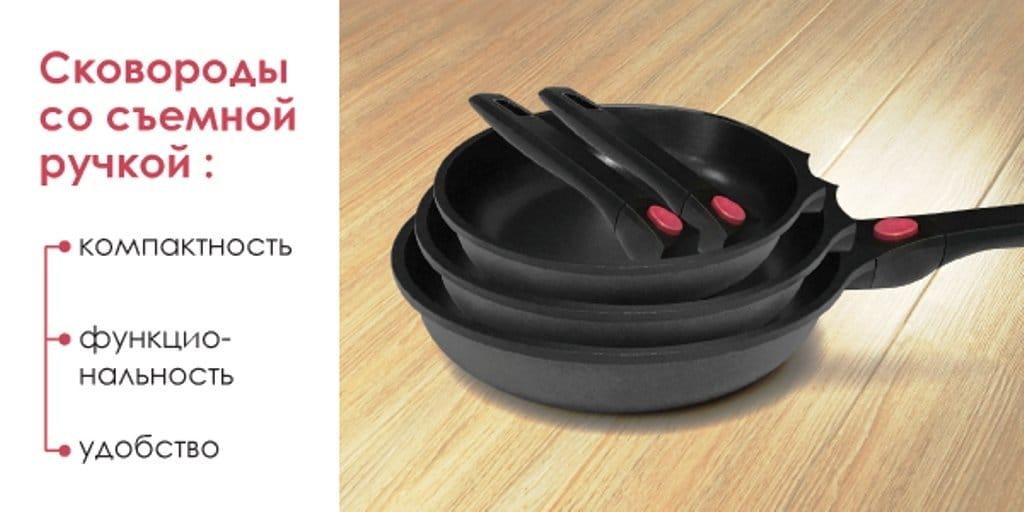Сковорідка зі зйомною ручкою: набір, чавунна сковорідка млинцева, сковорода-гриль